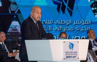 """رئيس الوزراء يغادر مطار الغردقة عقب افتتاحه مؤتمر """"مصر تستطيع"""""""