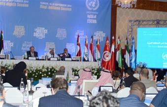 قطر ترأس المجلس الوزاري الـ29 للإسكوا وتونس والبحرين نائبين والسودان مقررًا