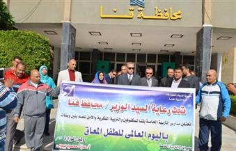 بالصور.. محافظ قنا يشارك فى مسيرة للاحتفال باليوم العالمى لذوي الاحتياجات الخاصة