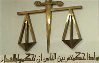 """إحالة عاطل للجنايات لاتهامه بطعن ضابط  """"مكافحة السرقات"""" بمدينة نصر في رقبته"""