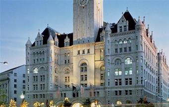 ديمقراطيون: فندق ترامب في واشنطن يمثل تضاربا في المصالح
