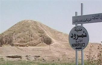 """العراق: بعثة """"يونسكو"""" تزور موقع """"نمرود"""" الأثري لتقييم الأضرار التي تسبب فيها """"داعش"""""""