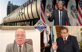 """المتحدث """"الأحمق""""..تعاون عسكري مع ليبيا.. توأمة القدس والأقصر..وظائف بـ1900 جنيه.. بنشرة الثالثة"""