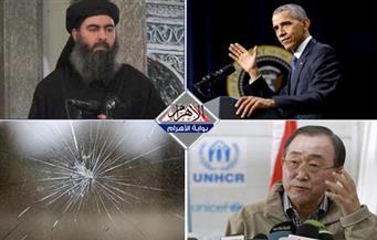 حكاية فص ثوم.. اتهامات أوباما.. رأس البغدادي .. جحيم حلب.. الطقس البارد.. بنشرة منتصف الليل