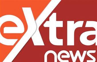 """""""Extra news"""" قناة إخبارية جديدة تنطلق هذا الأسبوع"""