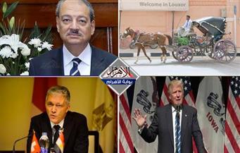 """غرام المراهقين..منع """"عربات الحنطور..أموال مبارك المجمدة.. احتجاج سائقي النقل.. بنشرة التاسعة"""