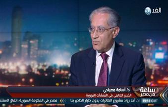 بالفيديو.. أسامة مصيلحي: لا نملك خيارًا سوى النجاح.. ومستعد للمشاركة في المشروع النووي المصري
