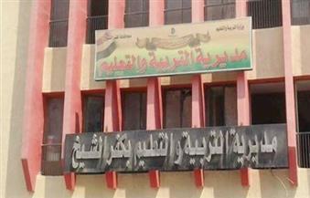 مديرية التعليم بكفر الشيخ تفتتح مركز الموهوبين بمدرسة شهيد السلام الثانوية عقب انتهاء امتحانات نصف العام