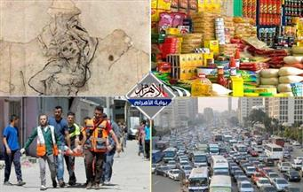 مقتل فلسطيني.. السلع الأساسية.. كثافات مرورية.. لوحة دافينشي.. الجمعيات الأهلية.. بنشرة الظهيرة