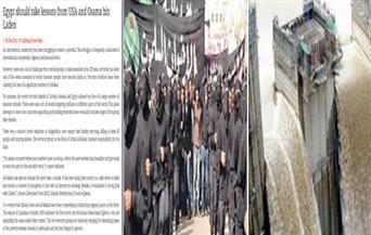 تخاريف صحيفة إثيوبية.. مصر تدعم جماعات معارضة على صلة بالإخوان لزعزعة الحكم في أديس أبابا