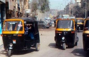 """سائق """"توكتوك"""" يشعل النار في مدرس بالإسكندرية"""