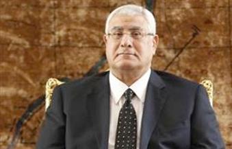 الرئيس السيسي يوفد مندوبًا لتشييع جنازة والدة المستشار عدلي منصور
