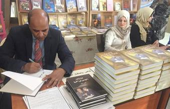 """إطلاق كتاب """"طلال أبوغزالة - الصعود إلى القمة"""" بحضور عمرو موسى في """"الأهرام"""".. الأربعاء"""