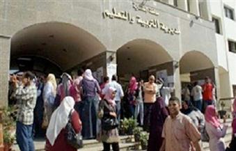 """""""تعليم الإسكندرية"""" تطلق مبادرة لمواجهة الأفكار المتطرفة بالمدارس"""