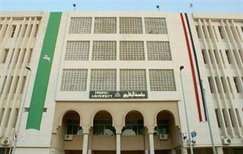 جامعة الزقازيق تعلن خطة تدريب أعضاء هيئة التدريس لشهر فبراير