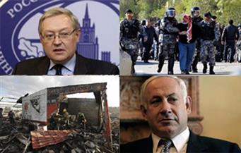 ضحايا المكسيك.. مساعدات إسرائيل للسوريين.. اشتباكات الأردن.. روسيا تتوعد أمريكا بنشرة الثالثة