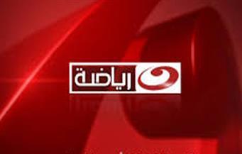 """""""النهار رياضة"""" تذيع مباريات كأس مصر والسوبر"""