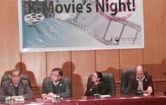 المستشار الثقافي الكوري يطالب بتخصيص أسبوع لعرض أفلام بلده بالقاهرة
