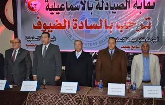 بالصور.. محافظ الإسماعيلية يشهد الاحتفالية الكبرى لخريجي كلية الصيدلة جامعة القناة