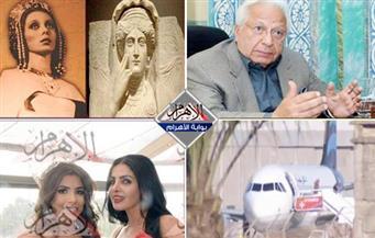 إطلاق سراح ركاب طائرة ليبيا.. قانون الجامعات.. ذكرى حفيدة كليو باترا.. وتطوير التعليم بنشرة السادسة