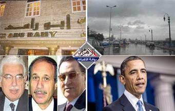 غضب الرئيس.. طقس سييء بالمحافظات.. طعون مبارك والعادلي. مخموريقتحم المطار.. صفعة أوباما بنشرة الظهيرة