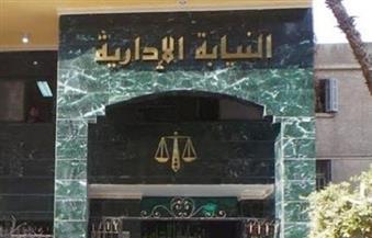 النيابة الإدارية تحيل مدرسًا بأسيوط للمحاكمة التأديبية لتحرشه بالطالبات