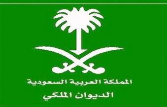 الديوان الملكي السعودي يعلن وفاة والدة الأمير نواف بن مساعد بن عبدالعزيز آل سعود