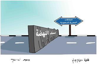 """زيارة مستشار ملك السعودية لـ""""النهضة"""" تمت في سياق المصالح..هل يعيق """"سد إثيوبيا""""علاقات القاهرة والرياض؟"""