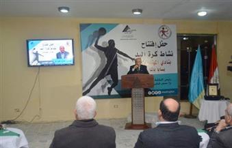 """""""مهندسين الإسكندرية"""" تحتفل ببدء نشاط كرة اليد بناديها رسميًا"""