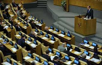 البرلمان الروسي يناقش اختيار رئيس وزراء جديد غدا الخميس