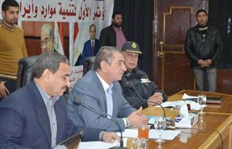 بالصور.. محافظ كفرالشيخ يترأس المجلس التنفيذى لمناقشة عدد من القرارات والملفات المهمة