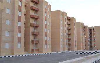 """""""الإسكان"""": انتهاء حجز أراضى القرعة.. وتحصيل 201 ألف مقدمات"""