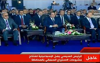 السيسي يصل الإسماعيلية لافتتاح مشروع الاستزراع السمكي