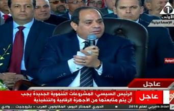 """السيسي: """"والله العظيم أنا نفسي مستعد أتحاسب"""".. والأجهزة الرقابية لن تستطيع وحدها مجابهة الفساد"""