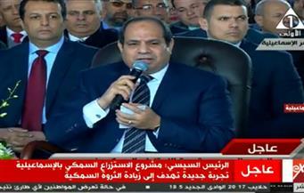 السيسي يشهد افتتاح المجمع الثقافي الترفيهي ببورسعيد