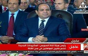 السيسي يطالب بانتهاء مشروعات الاستزراع السمكي قبل نهاية 2017.. مؤكدًا: لا مانع من الاستعانة بالخبرات الأجنبية