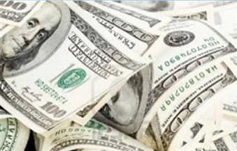 الدولار يتراجع بمنتصف التعاملات