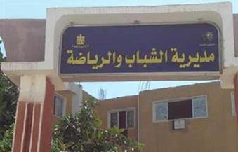 """مديرية الشباب والرياضة بالقاهرة تنظم معرضًا للسلع الغذائية  لمحاربة الغلاء بـ """"الزيتون"""""""