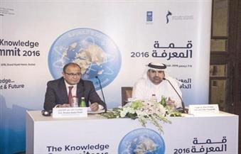 """انطلاق قمَّة المعرفة 2016 في دبي تحت شعار """"المعرفة.. الحاضر والمستقبل"""""""