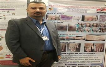 بحث علمي جديد لطبيب مصري لعلاج البهاق بمؤتمر عالمي بإيطاليا