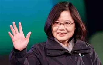 تايوان تعلن توقف رئيستها في أمريكا الشهر المقبل وسط غضب الصين