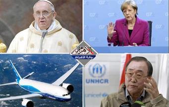 مون وسندريلا..رسالة البابا..دعوة أبو مازن..إرهاب الإسلاميين.. هبوط طائرة بوينج بنشرة منتصف الليل