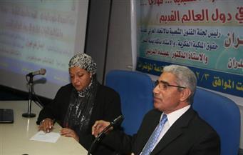 بالصور.. في ندوة بجامعة قنا: الحرف التراثية تسهم في دعم الاقتصاد المصري