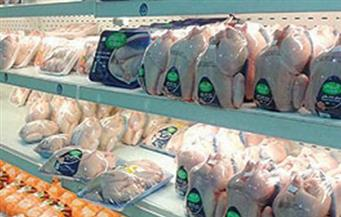 """البحر الأحمر تطرح """"دجاجا"""" للبيع  بسعر 25 جنيها وأرزا بـ 6.5 جنيه"""
