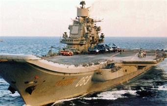 بعد سخرية وسائل إعلام غربية.. روسيا تكشف أسرار حاملة الطائرات كوزنيتسوف المتوجهة لسوريا