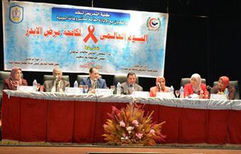 رئيس جامعة بورسعيد يشارك كلية التمريض الاحتفال باليوم العالمي لمكافحة مرض الإيدز