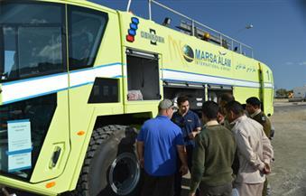 بالصور.. انتهاء فعاليات تدريب أطقم الإطفاء على أحدث السيارات بمطار مرسى علم الدولي