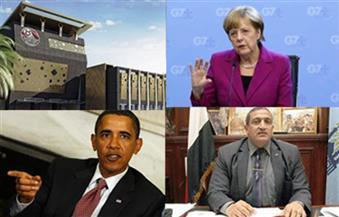 دعم الحكام.. هدم الكونتننتال.. وصية أوباما.. غضب ميركل.. ضحايا الزلزال بنشرة السادسة