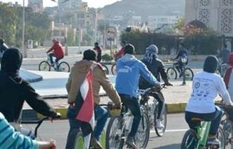الإسماعيلية تنظم ماراثون الدراجات الهوائية بمشاركة 120 شابًا وفتاة