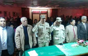 """بالصور.. مدرسة """"رياض"""" الثانوية العسكرية بكفرالشيخ تحتفل بيوم الشهيد"""